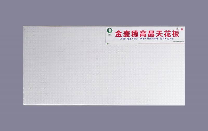 郑州高晶板