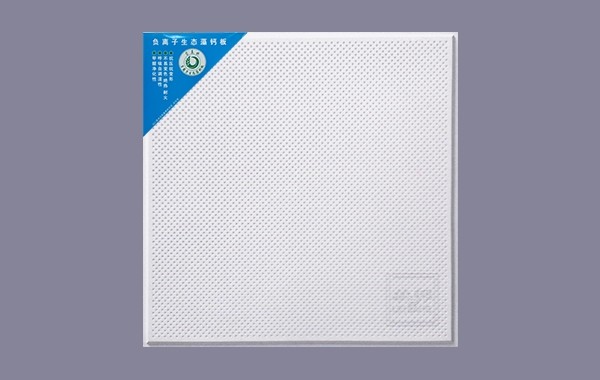 郑州藻钙板