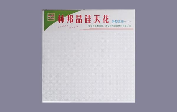 郑州晶硅天花板厂家
