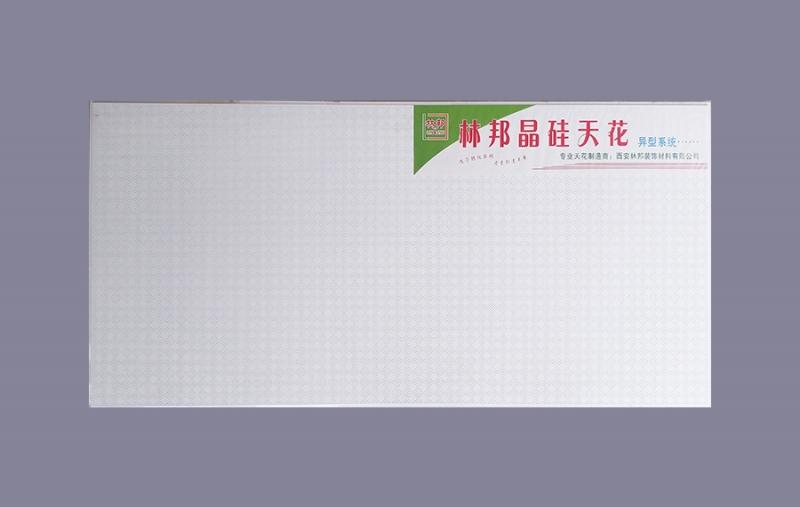 郑州晶硅天花板