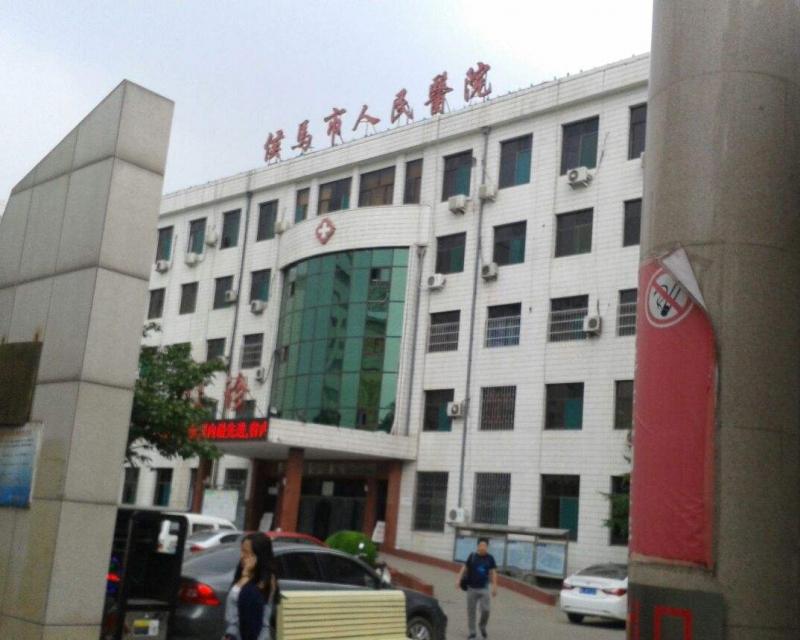 侯马市人民医院