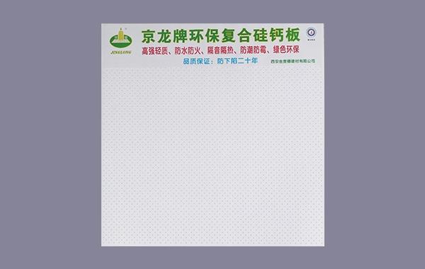 郑州硅钙板价格